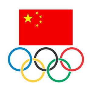 China Olympic logo.jpg