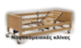 wooden_electric_multi_fold_bed_label.jpg