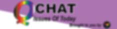 SPCQChat_GoogleFormHeader.png
