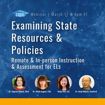 [Webinar] Examining State Resources for ELs