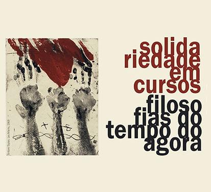 solidariedade cursos site.jpg