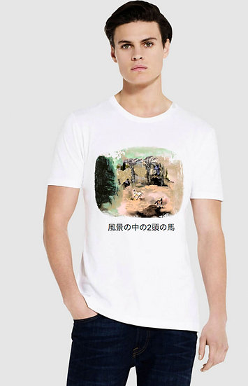 215 EP03 Slim Fit Jersey Mens T -Shirt Two Horses in Landscape
