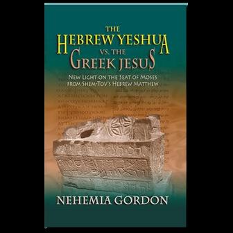 Nehemia Gordon