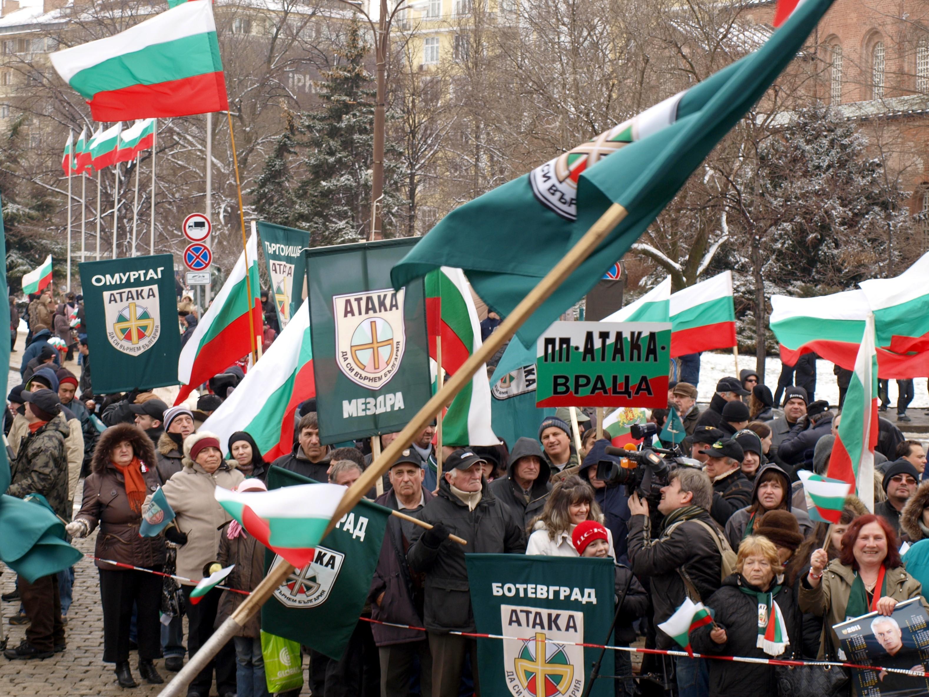 Bulgaria's ATAKA
