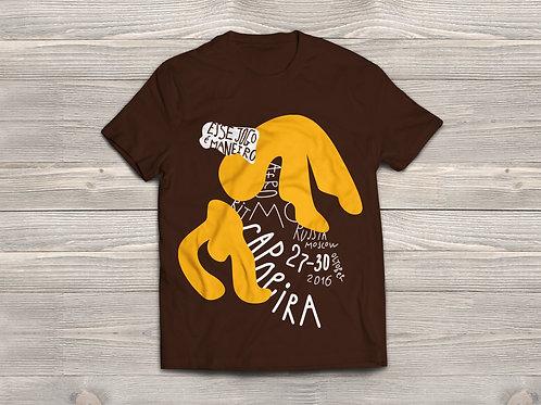 Коричневая футболка фестиваля
