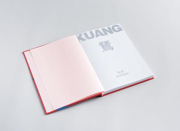 2019-鵟書2.jpg