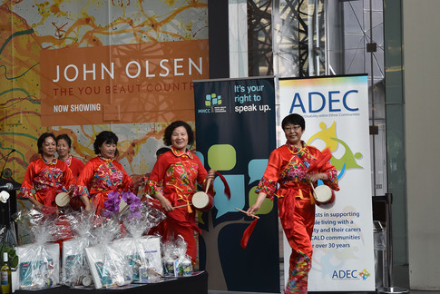 ADECs Chinese group performs at the exhibition opening.