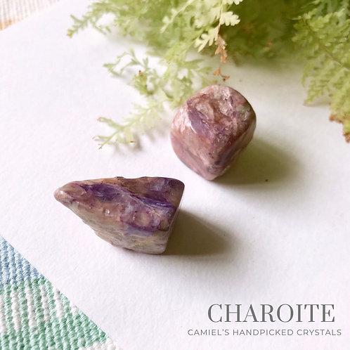 紫龍晶│CHAROITE