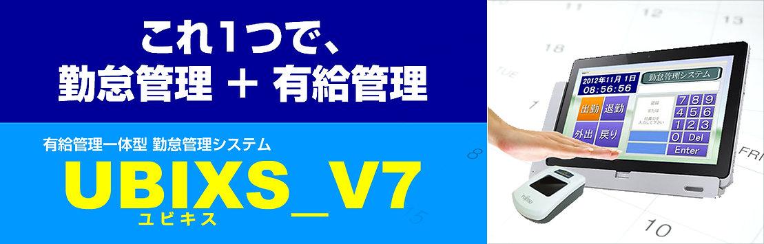 v7_main.jpg