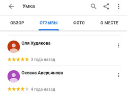 Screenshot_20200605-122004_Google_edited
