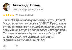 Screenshot_20200605-122128_YandexMaps