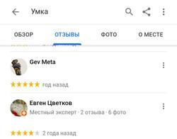 Screenshot_20200605-121953_Google_edited
