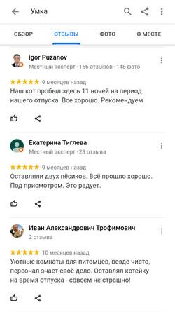 Screenshot_20200605-121851_Google