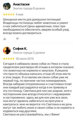 Screenshot_20200605-122113_YandexMaps