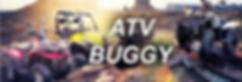 ATV Y BUGGY