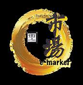 Logo_FinalFF_edited.png