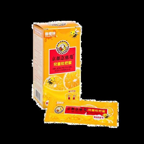 E1 京都念慈菴 兒童枇杷膏 1盒
