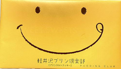 M13 輕井澤布丁俱樂部禮盒