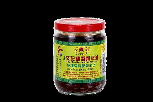 A4 文記 - 祕製辣椒油 200g