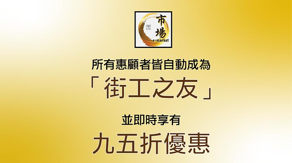 banner - member.png