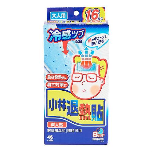 F10 小林製藥 小林退熱貼 (成人)