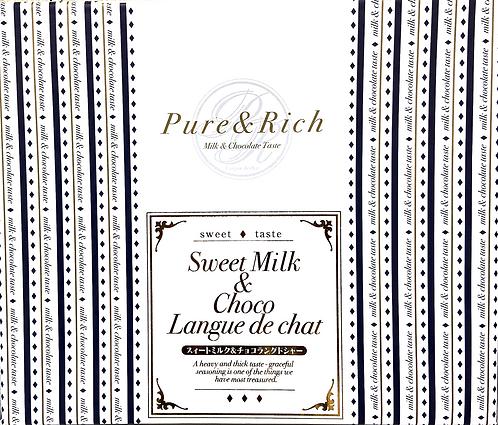 M15 Pure & Rich Sweet Milk & Choco Langue De Chat