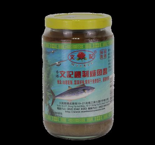 A8 文記 - 秘製鹹魚醬 398g
