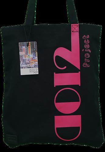 G1 - 2 黑色 DOI 2 帆布袋
