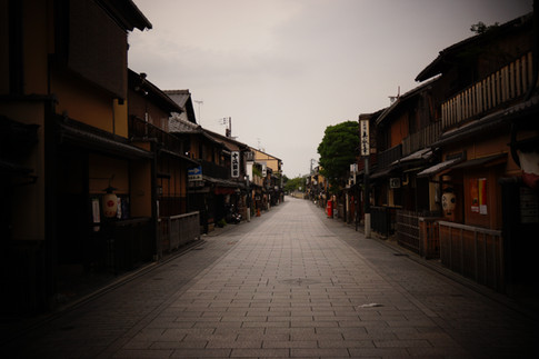 Meet Kyoto Gion