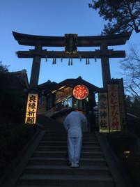 Meet Kyoto Jishu Schrein
