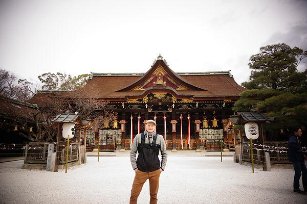 Meet Kyoto Kitano Tenmangu Shrine
