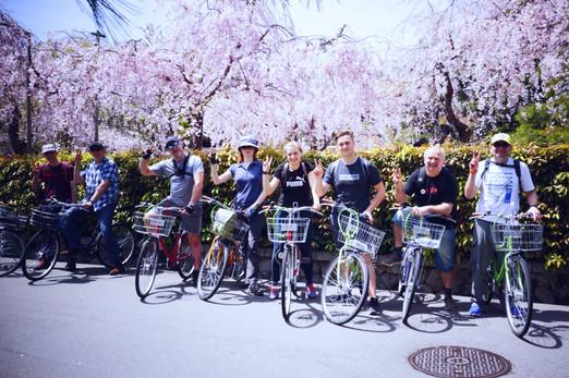 Meet Kyoto Fahrrad Tour
