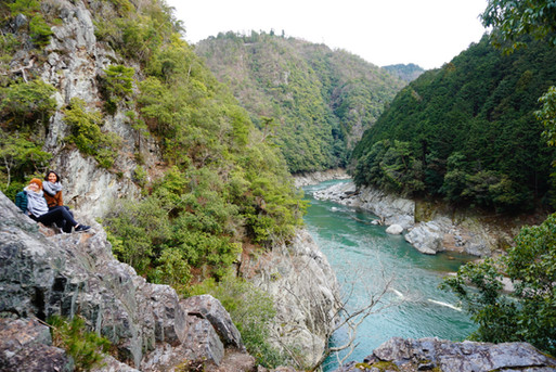 Meet Kyoto Natur
