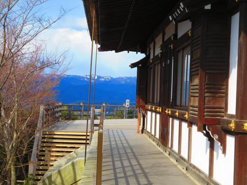 Meet Kyoto Berg Wanderung