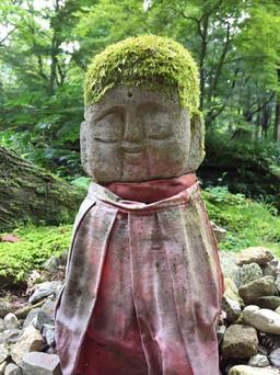 Meet Kyoto Ohara