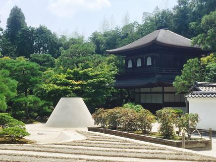 Meet Kyoto Silberner Pavilion