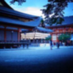 Meet Kyoto Yasaka Shrine