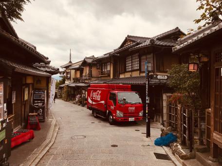 Meet Kyoto Sanenzaka Strasse