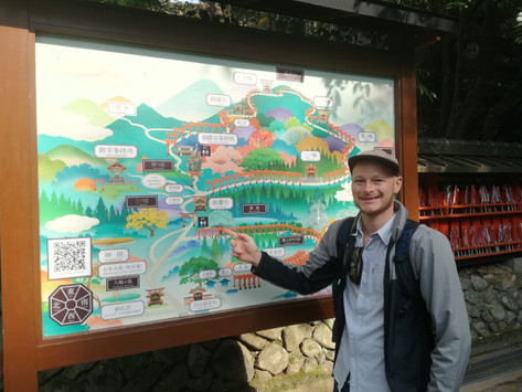 Meet Kyoto Fushimi Inari Karte