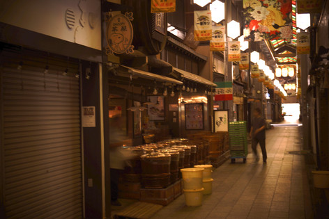 Meet Kyoto Nishiki Markt