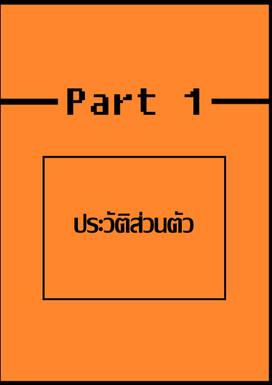 บีน ทวีธา_Page_05.jpg