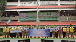 อิสลามวิทยาลัยแห่งประเทศไทย
