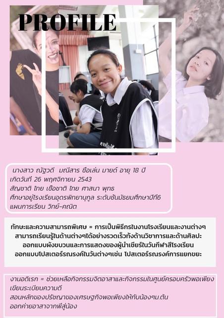 S__4489293.jpg