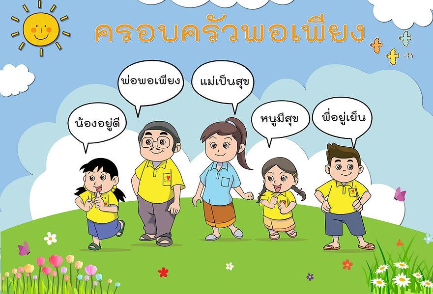 porpeangfamily