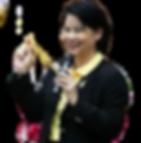 ป้ามุก_resize_edited_edited.png