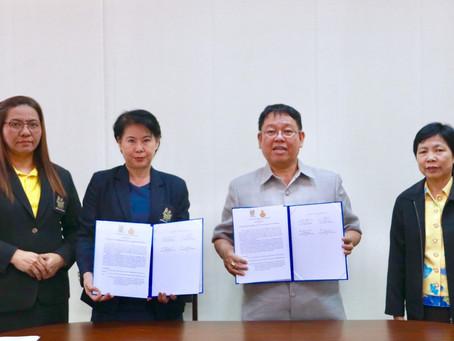 สพฐ.จับมือ มูลนิธิครอบครัวพอเพียง ขับเคลื่อนหลักปรัชญาของเศรษฐกิจพอเพียงสู่นักเรียนไทย