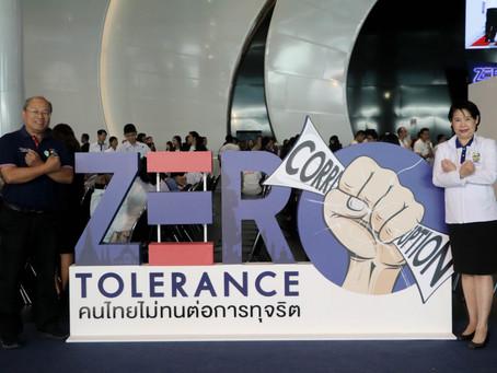 """นายกรัฐมนตรี นำประกาศเจตนารมณ์ต่อต้านทุจริต """"Zero Tolerance คนไทยไม่ทนต่อการทุจริต"""""""