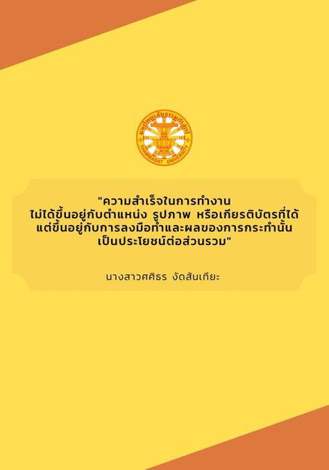 S__12369941.jpg