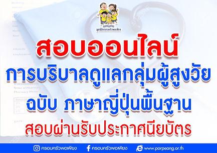 messageImage_1587115939222.jpg