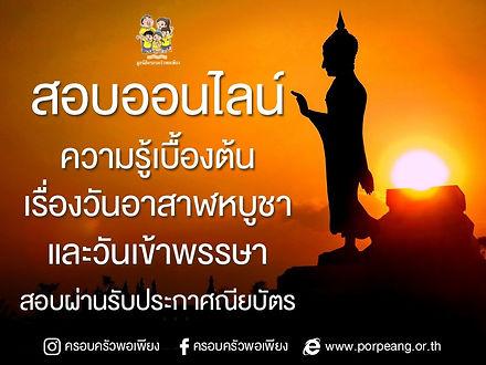 messageImage_1627291116081.jpg